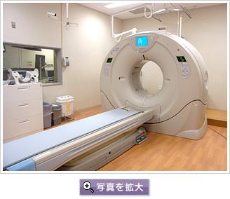 CT本体の写真